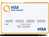 QIWI Visa Card Virtual