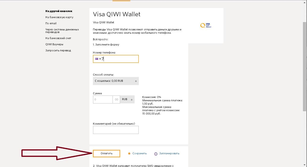 Цена патента для иностранного гражданина 2019 в москве