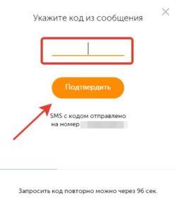 Код из сообщения