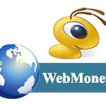 Арбитраж в платежной системе WebMoney