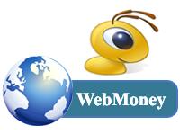 Какими способами можно закинуть деньги на WebMoney
