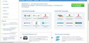 Официальный сайт системы