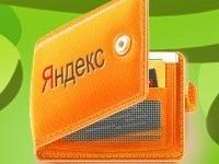 Как легко пополнить Яндекс.Деньги