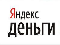 Как перевести деньги с Яндекс кошелька на Яндекс кошелек