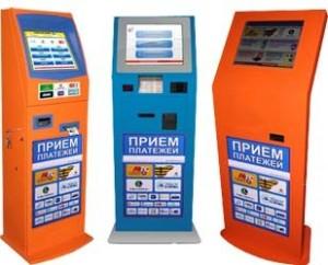 Как положить деньги на Вебмани через терминал