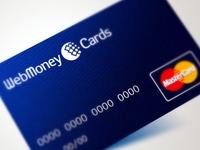 Как провести привязку банковской карты к WM-кошельку