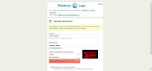Вход в кошелек WebMoney