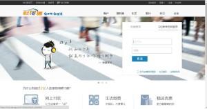 Вебсайт Tenpay