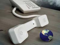 Несколько способов оплаты за домашний телефон через интернет