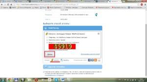 Вход в аккаунт WebMoney для оплаты счета через KeeperWinPro