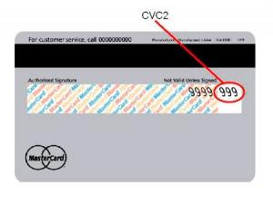 Индивидуальный код кредитки CVC