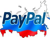 Регистрация в системе в PayPal