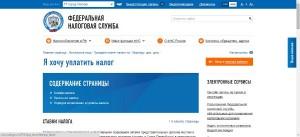 Оплата в России