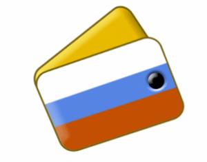 Регистрация и создание кошелька в WMR