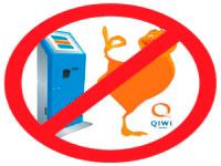 Как удалить QIWI кошелек