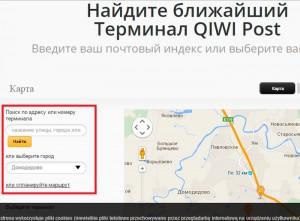 Поиск ближайшего терминала на карте