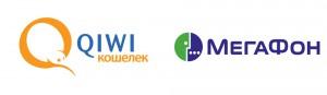 Как с Мегафона перевести деньги на QIWI