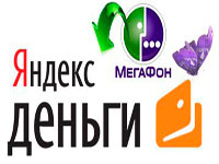 Как перевести средства с Мегафона на Яндекс.Деньги