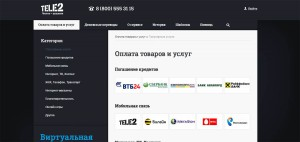 Ресурс оператора Теле2