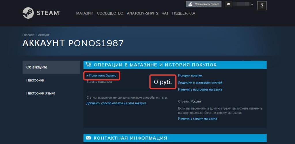 пополнить баланс Яндекс Деньги