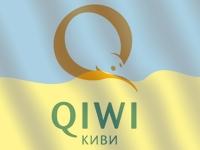 QIWI в Украине