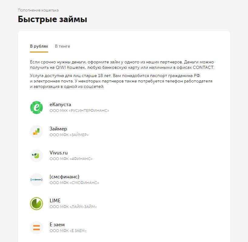 Кредитная карта райффайзенбанк 110 дней без процентов оформить онлайн заявку