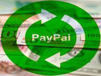 PayPal конвертация