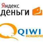 Как провести обмен с Киви на Яндекс