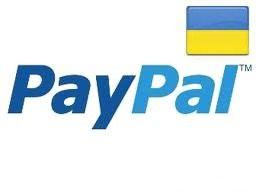 PayPal в Украине