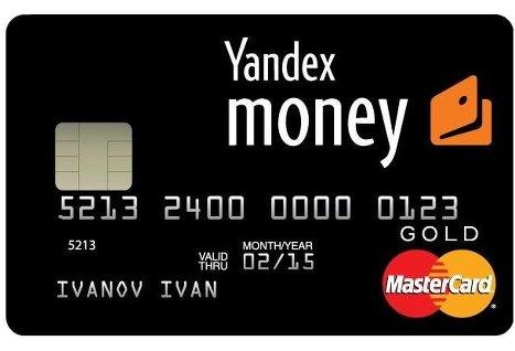 Виртуальная Яндекс карточка