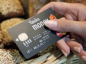 Яндекс.Деньги выпустили приложение для смарт-часов