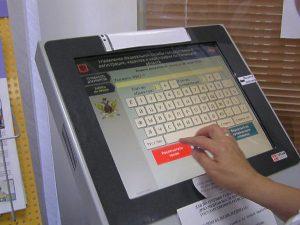 Услуги Росреестра теперь можно оплачивать с кошельков WebMoney