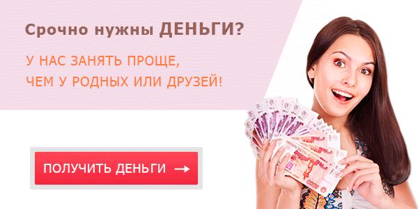 Изображение - Как пополнить webmoney с телефона 3