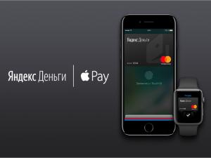 К iOS подключили PayPal и Яндекс.Деньги