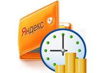Через сайт Яндекс.Деньги теперь можно погашать займы