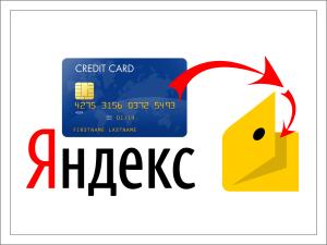 Переводы через Юнистрим доступны для пользователей Яндекс.Денег