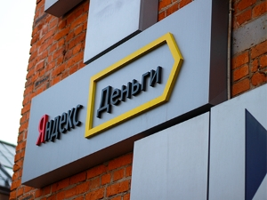 Яндекс.Деньги ограничил сбор средств на «политические цели»