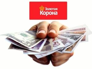 Признание «Золотой Короны» значимой платежной системой в Казахстане