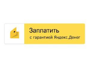 «Защита покупателя» от ЯД
