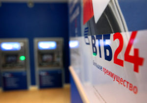 ВТБ 24 заявил о поддержке China UnionPay и American Express