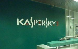 «Лаборатория Касперского» займется вопросом усиления защиты клиентов Fatkura.ru