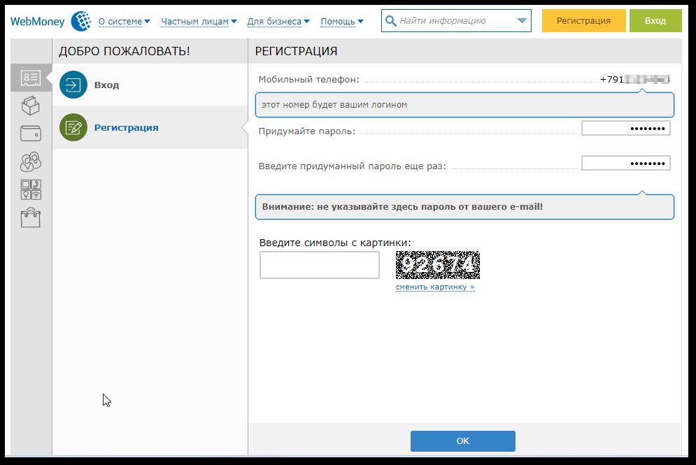 уральский банк онлайн заявка на кредитную карту