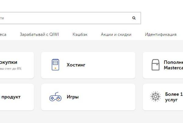 Создать кошелек киви казахстан