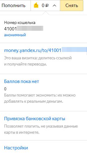 Informatsiya po profilyu