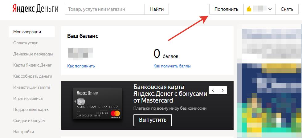 кредитная карта альфа-банка 100 дней без процентов какие условия онлайн заявка 2020г